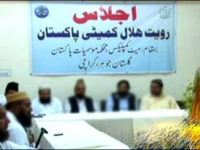 ملک میں رویت ہلال کمیٹی موجود، پاکستانیوں کا سعودی عرب کے ساتھ عیدیں منانا شرعاً جائز نہیں: مفتی سردار