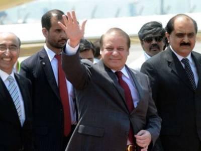 وزیر اعظم نوازشریف جنرل اسمبلی اجلاس میں شرکت کیلئے 10رکنی وفد کے ہمراہ امریکا روانہ