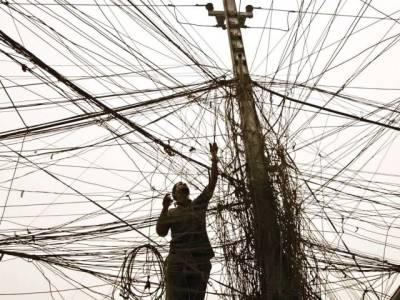 بل ادانہ کرنے پر پورے گاؤں کی بجلی کاٹ دی گئی