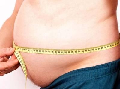 صرف دو دن میں ایک کلو وزن کم کرنے کا جادوئی نسخہ
