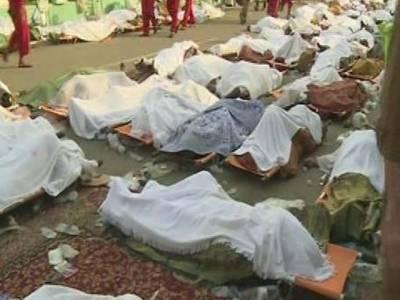 منیٰ میں حادثہ تین سو ایرانی حجاج کی اسمبلی پوائنٹ الٹے پاﺅں واپسی کی وجہ پیش آیا:عرب میڈیا