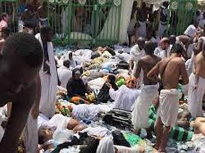 سانحہ منیٰ میں 236پاکستانی شہید ہوئے، برطانوی اخبار کا دعویٰ ، دفتر خارجہ کی تردید