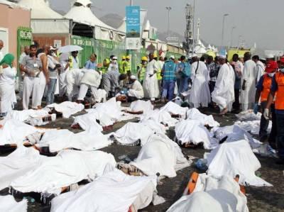 سانحہ منیٰ ،شہداءکی مجموعی تعداد میں اضافہ ،پاکستانی شہداءکی تعداد 18ہو گئی