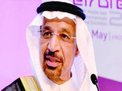 سیکیورٹی خدشات کی وجہ سے سعودی عرب میں موجود بھارتی نرسیں خوفزدہ ، سعودی وزیرصحت نے یقین دہانی کرادی
