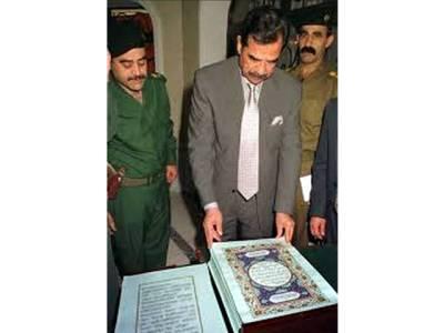 وہ وقت جب صدام حسین نے اپنے خون سے قرآن پاک لکھوایا، ایک انتہائی عجیب و غریب واقعہ