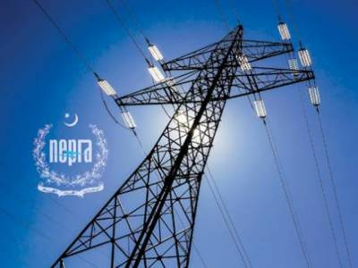 نیپرا نے سالانہ رپورٹ میں وزارت پانی و بجلی کا بھانڈاپھوڑ دیا ،بجلی کی لوڈ شیڈنگ جان بوجھ کر کی گئی :نیپرا