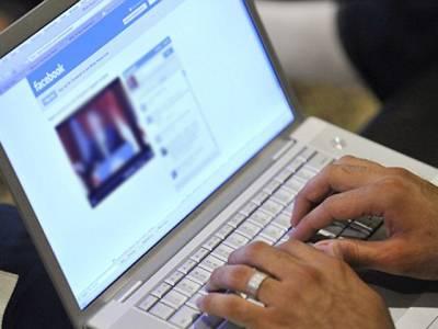 یونیورسٹی کی طالبہ کو فیس بک پر ہراساں کرنے والے 5 افراد کیخلاف مقدمہ