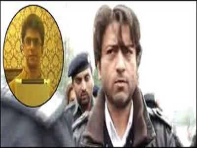 زین قتل کیس میں مصطفی کانجو کی ضمانت کی درخواست مسترد