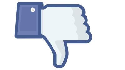 فیس بک پر ایک بہت بڑا دھوکہ،جانئے اور خود کو ہیکروں سے بچائیں