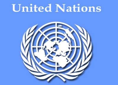 اقوام متحدہ کی جنرل اسمبلی کا اجلاس شروع ،وزیر اعظم خطاب کریں گے