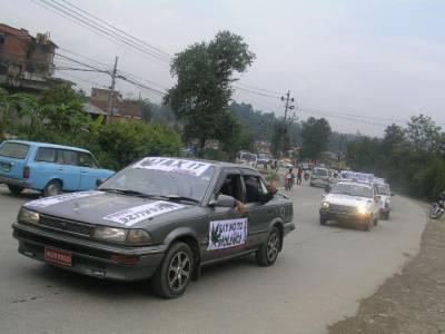 نیپالی حکومت نے پٹرول بچانے کیلئے ملک بھر میں گاڑی چلانے پر پابندی لگا دی