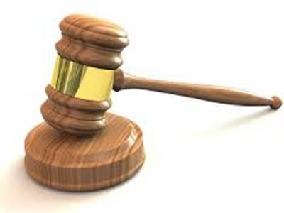 منی لانڈرنگ کیس: الطاف پرسوں لندن پولیس سٹیشن میں پیش ہونگے فرد جرم عائد یا ضمانت میں توسیع ہو گی