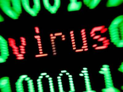 انٹر نیٹ کیلئے انتہائی کار آمد وائرس بھی آگیا