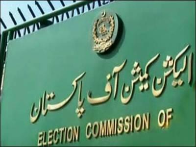 پنجاب میں ضمنی الیکشن کے انتظامات کا جائزہ لینے کیلئے الیکشن کمیشن کا لاہورمیں اجلاس طلب