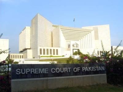 سودی نظام کے خاتمے کے خلاف عدالتِ عظمیٰ نے درخواست خارج کردی
