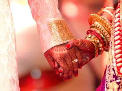 کم عمر میں شادی کرنے کے حیران کن فوائد
