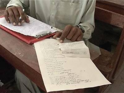 کراچی میں امتحانی پرچہ لِیک، 500 روپے کا ملنے لگا