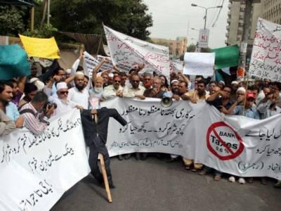 ود ہو لڈنگ ٹیکس، آل پاکستان تاجر اتحاد نے حکومت سے مذاکرات کا بائیکاٹ کر دیا