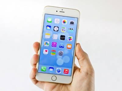 آئی فون کا نیا ماڈل دنیا کے کس ملک میں سب سے مہنگا ہے؟ حیران کن تفصیلات سامنے آ گئیں