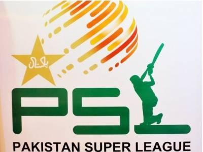 پاکستان سپر لیگ کی فرنچائزز کی بولی کیلئے فارمز کی فراہمی کا عمل شروع
