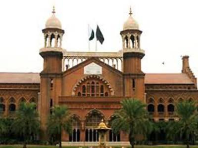 لاہورہائیکورٹ نے ریونیو اتھارٹی کو بیوٹی پارلرزسے ٹیکس اور جرمانے کی وصولی سے روک دیا