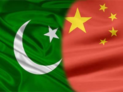 پاکستان ،چین اقتصادی راہداری کے تحت پہلے پن بجلی منصوبے کا آغاز