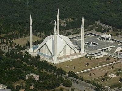 صدارتی آرڈیننس کے ذریعے اسلام آبادکے بلدیاتی انتخابات کے قانون میں تبدیلیاں کردی گئیں