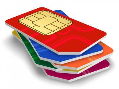 تین ہزار غیرقانونی موبائل سمز برآمد، دہشتگردی میں استعمال کا خدشہ