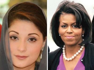 مریم نواز کی امریکی خاتون اول سے ملاقات ،امریکہ نے پاکستان میں خواتین کی تعلیم کے فنڈز کو دوگنا کردیا
