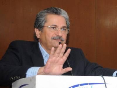 بلدیاتی انتخابات میں شکست کی ذمہ داری قبول ، پی ٹی آئی لاہور کے آرگنائزر شفقت محمود مستعفی