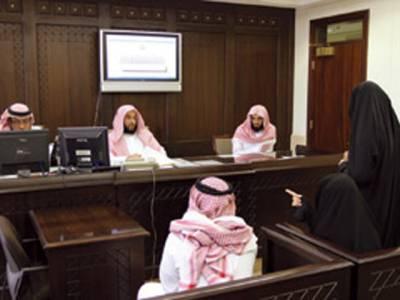 سعودی شوہر کے سوشل میڈیا کے ذریعے لڑکیوں سے تعلقات، خاتون طلاق لینے عدالت پہنچ گئی