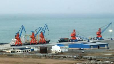 چین نے گوادر میں فری تجارتی زون کا انتظام سنبھال لیا