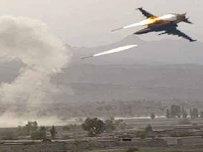 پاک فضائیہ کی شوال کے علاقے میں فضائی کارروائی ،22دہشتگرد ہلاک