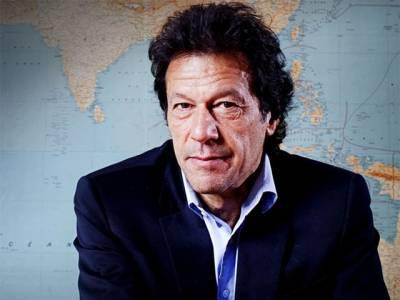 عمران خان کل میانوالی کے دوروزہ دورے پر روانہ ہوں گے
