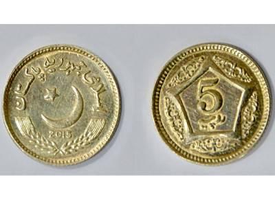 5 روپے کا نیا سکہ مارکیٹ میں آگیا