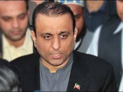 ہائی کورٹ:عبدالعلیم خان سمیت کئی شخصیات کو جم خانہ کلب کی رکنیت دینے کے خلاف درخواست پر نوٹس