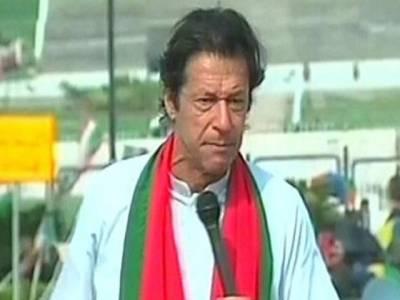 عوامی جمہوری اتحاد پی ٹی آئی میں ضم، وقت ثابت کرے گا کہ اچھا فیصلہ ہے: عمران خان