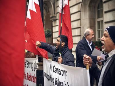 بحرین'دہشت گردی کے الزام میں 13 ملزمان کی شہریت ختم