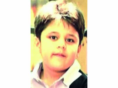 ایک اور ننھے پاکستانی زیدان نے کم عمر ترین آئی ٹی ماہر کا اعزاز حاصل کرکے ریکارڈ بنا دیا