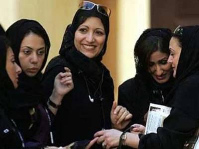 سعودی خواتین پر عائد ہر قسم کی ملازمت سے پابندی اٹھالی گئی