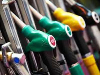 خام تیل کی عالمی قیمتوں میں 20 ڈالر فی بیرل کمی کا اعلان