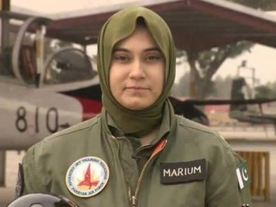 پاک فضائیہ کا تربیتی طیارہ گر کر تباہ،فلائنگ آفیسر مریم مختار شہید
