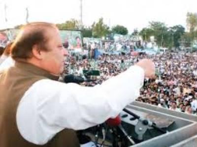 ذاتی حکومت نہیں پاکستان کے بارے میں سوچنا ہے،اقتدار کی نہیں اقدار کی سیاست کررہے ہیں ،نوازشریف