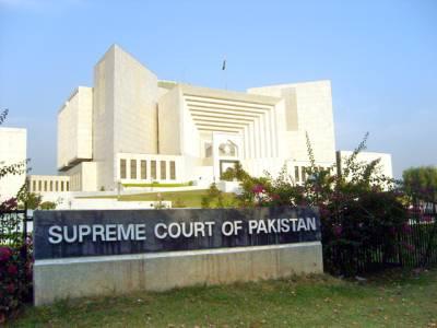 پنجاب حکومت نے شیشہ سینٹرز کے خلاف کارروائی کی عبوری رپورٹ سپریم کورٹ میں جمع کرا دی