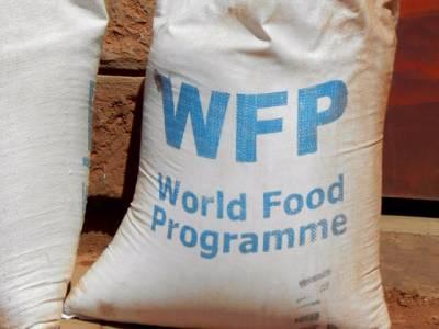 اقوام متحدہ کی جانب سے بھجوایا گیا امدادی سامان چوری،15خفیہ گودام پکڑے گئے ،3افراد گرفتار