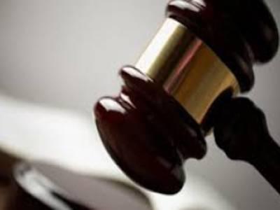 سکول ٹیچر سے دست درازی کے الزام میں آٹھ سالہ بچہ گرفتار، جج بھی حیران