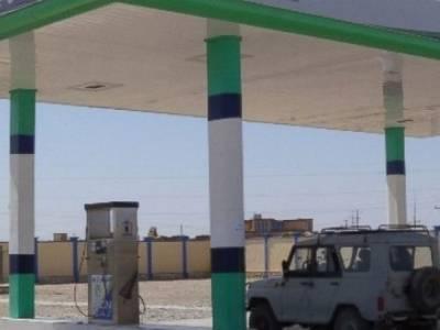 افغانستان میں امریکا نے ایک پٹرول پمپ کتنے ارب روپے میں بنایا؟ قیمت اور وجہ جان کر آپ کے واقعی ہوش اُڑ جائیں گے