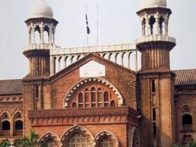 ہائی کورٹ:عمیرہ احمد کے ناول کاچربہ ڈرامہ بنانے والوں کے خلاف کارروائی کا حکم