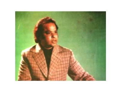 گلوکار سلیم رضا کو ہم سے بچھڑے 32سال بیت گئے