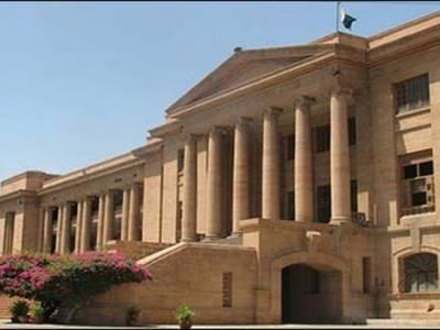 چیف جسٹس سندھ ہائیکورٹ نے 2ایڈیشنل سیشن ججوں کو جبری ریٹائر کردیا